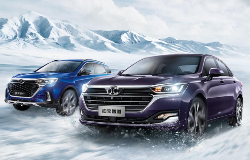 北京汽车:2018年预期净利润增长将超过95%