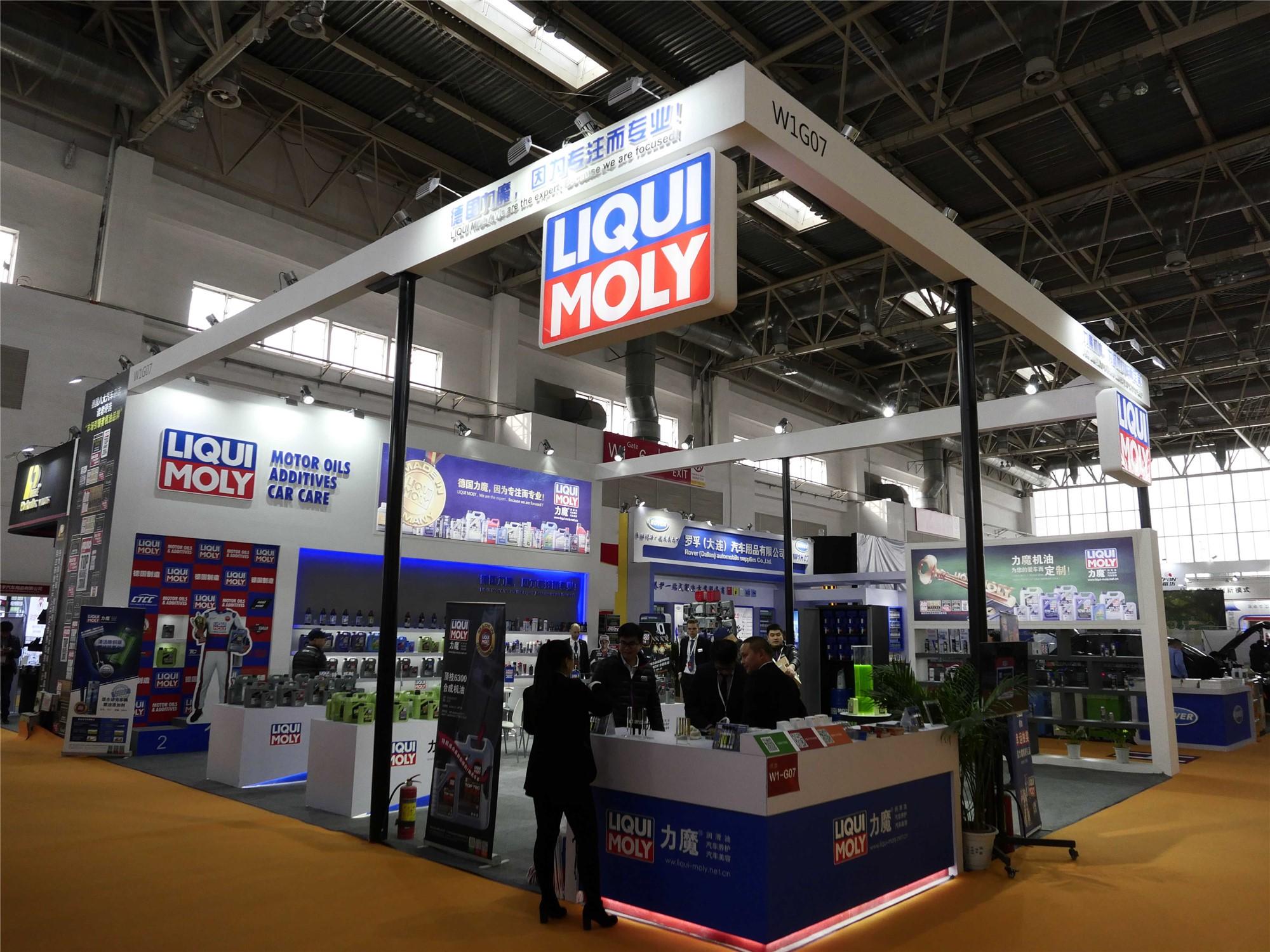 专注研发 不断创新 力魔于雅森北京展发布三款新产品