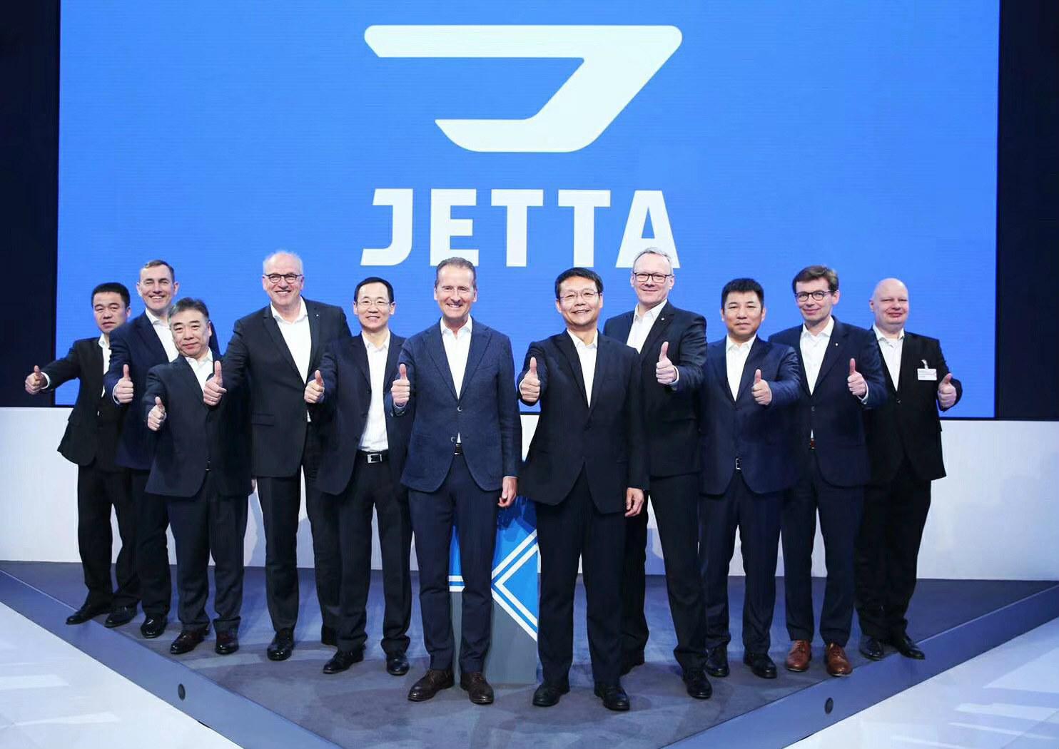 """大众正式发布全新子品牌""""捷达""""   三款车型将独立参加上海车展"""