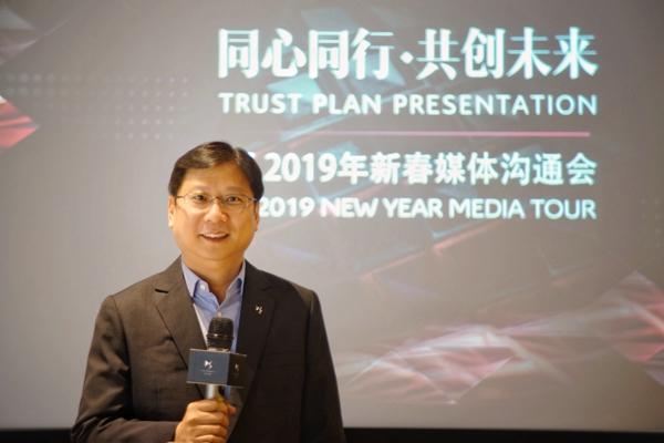 长安PSA孟诺:发布信任计划,DS永不放弃中国市场