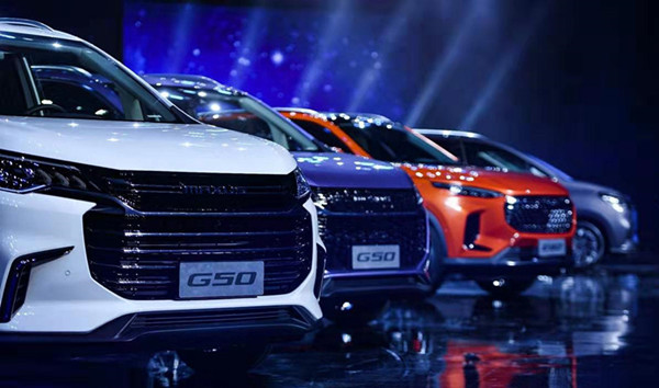 上汽大通的全新MPV车型G50宣布正式上市