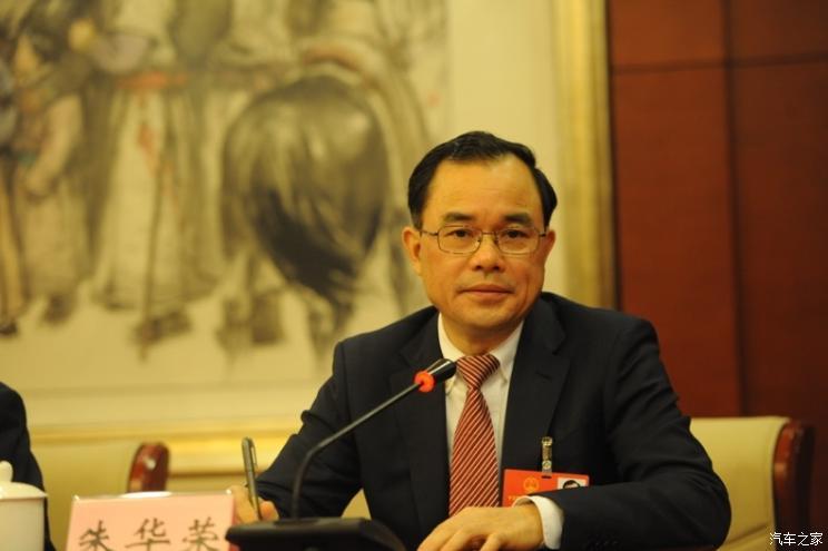 朱华荣两会建议:推动中国汽车品牌向上
