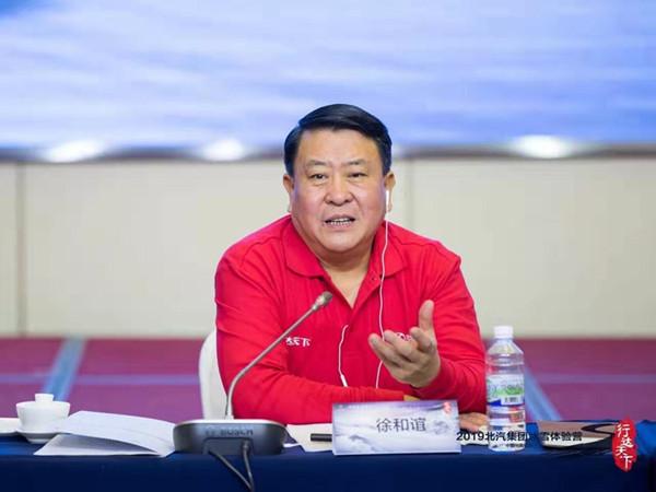 全国政协委员、北汽集团董事长徐和谊: 进一步加快新能源城市物流车推广应用