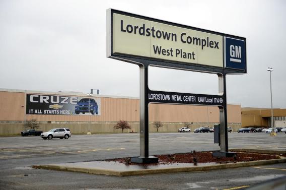 通用俄亥俄州工厂计划3月6日停产科鲁兹