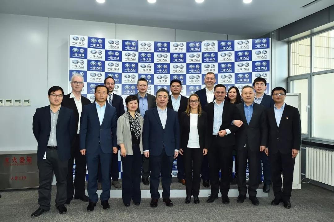 一汽-大众与大众中国合资成立摩斯智联科技公司
