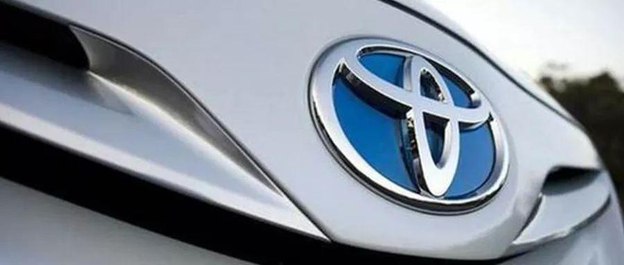北京商报丨布局国内新能源汽车,迟到的丰田还有机会吗