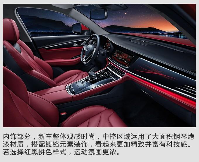 """推荐2.0T""""动""""版 长安CS85 COUPE购车手册"""