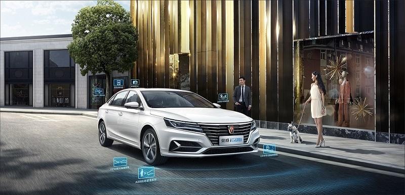 全新轿车正式定名 荣威i6 PLUS官图发布