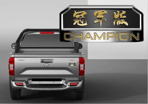 售价11.38万-12.78万元 长城皮卡风骏7冠军版正式上市