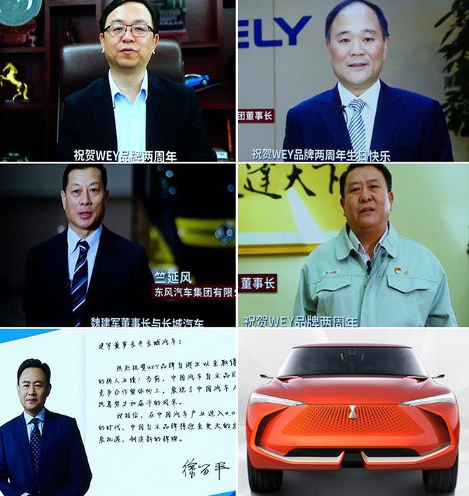 魏建军一年做了三件事:见9家车企老总 签4个合作 投一百亿