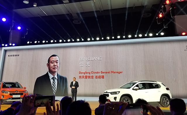 售价9.48万-11.58万元 东风雪铁龙新C3-XR正式上市