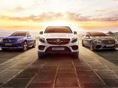 最高降幅6.4万 梅赛德斯-奔驰下调全系车型售价