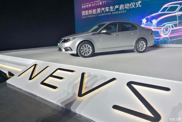 首款车型6月投产 恒大造车体系完成整合