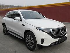 整备质量比Model X还重 北京奔驰EQC申报图曝光