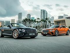 敞篷硬顶齐发布 欧陆GT新增V8车型