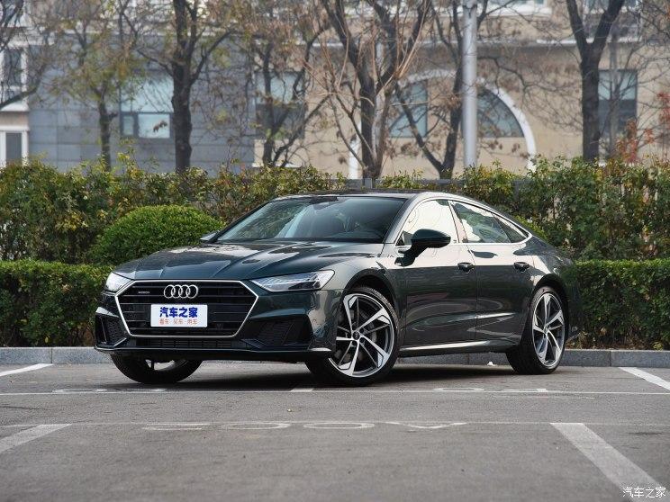 2020年量产 A7L或成为上汽奥迪首款车型