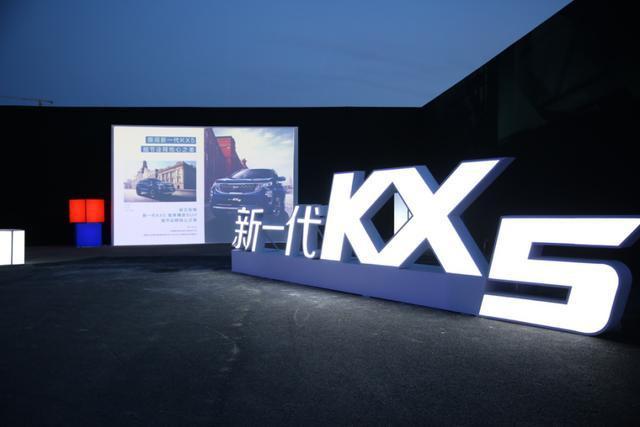 """专为中国市场打造 KX5打响东风悦达起亚""""复苏""""第一枪"""