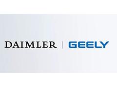 smart品牌走向尘埃落定 戴姆勒集团与吉利控股组建合资公司