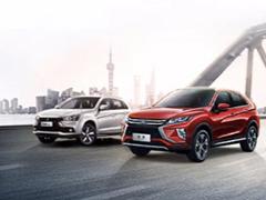旗下三款SUV购置税减半 广汽三菱积极响应政策