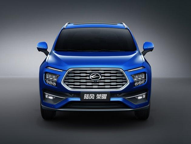 陆风全新SUV定名荣曜 将于上海车展首发