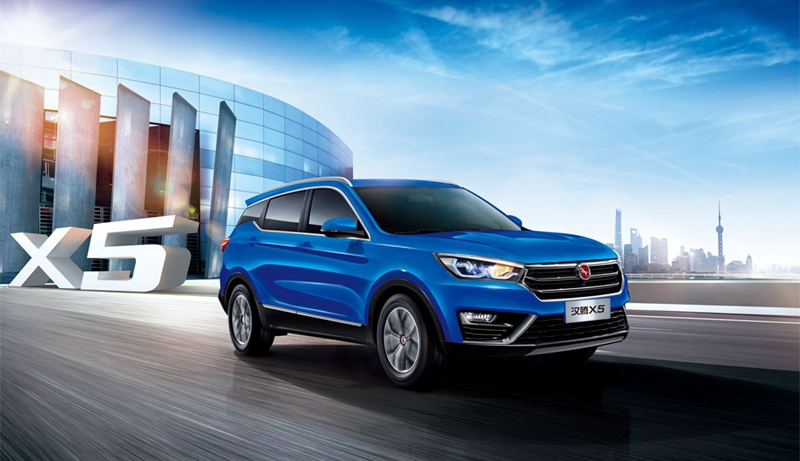 售5.98-7.88万元 汉腾X5/X7S新车型上市