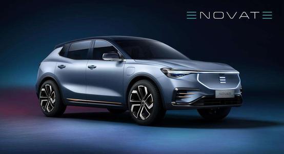 天际汽车Coupe轿跑概念车将于上海车展全球首发