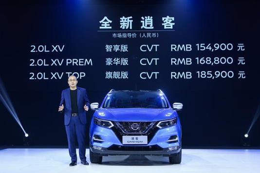 陈昊:逍客是东风日产在正确的时间导入的正确车型