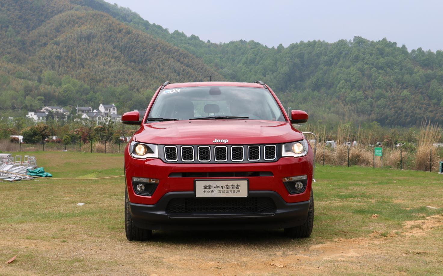 售15.58万-22.98万元 全新Jeep指南者正式上市