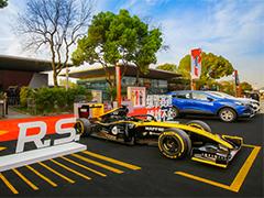 签约中国发展车手并与天猫加强合作 雷诺将持续发力F1运动