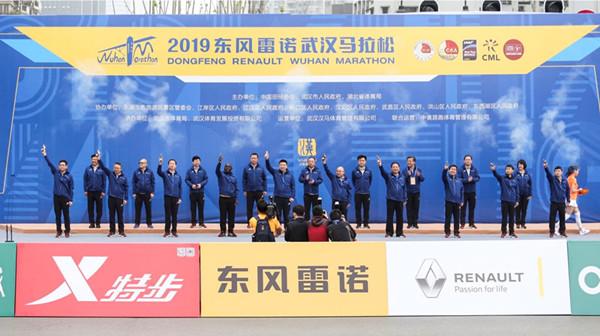 新科雷嘉领跑2019东风雷诺武汉马拉松