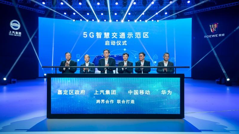 2019创行者大会:5G将成为重新定义汽车工业的关键因素