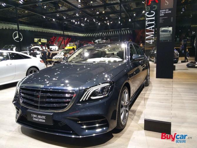 2019上海车展探馆 | 梅赛德斯-奔驰S500L 4MATIC Grand Edition亮相