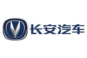 长安汽车预计一季度亏损17亿元-25亿元