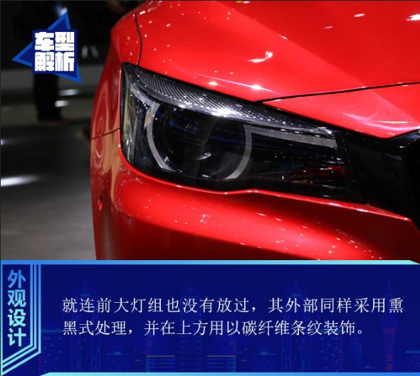 2019上海车展探馆 | 百公里加速时间仅为5.9秒 2019款名爵6新能源曝光