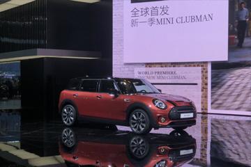 2019上海车展 | 全新MINI CLUBMAN全球首发