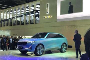 2019上海车展 | WEY新一代旗舰SUV概念车WEY X正式亮相