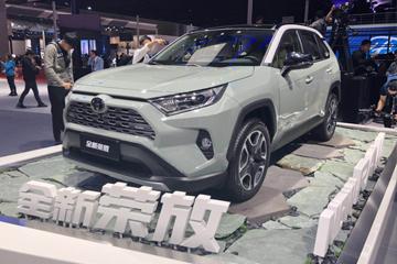 2019上海车展 | 两种前脸和三种风格 全新一代RAV4荣放正式亮相