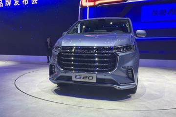 2019上海车展| 适合商务用途 上汽大通G20正式亮相