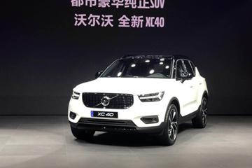 2019上海车展|预售价26.5万元起 国产沃尔沃XC40开启预售