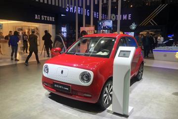 2019上海车展 | 新增两款专属配色 欧拉R1女神版正式亮相