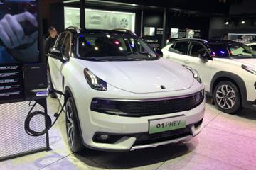 2019上海车展 | 领克旗下三款插电混动车型集体亮相