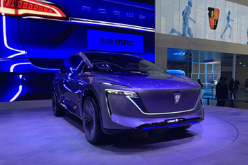 2019上海车展 | 2020年实现量产 荣威Vision-i亮相车展