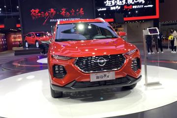 2019上海车展 | 海马全新车型海马8S正式亮相