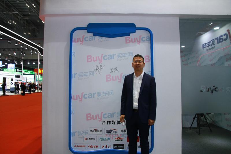 刘景安:5G因汽车而精彩,万物互联将是下一个风口