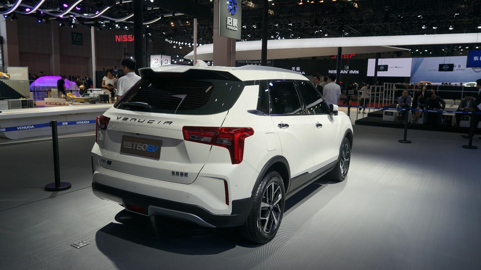 定位为小型纯电动SUV 东风启辰T60 EV正式亮相