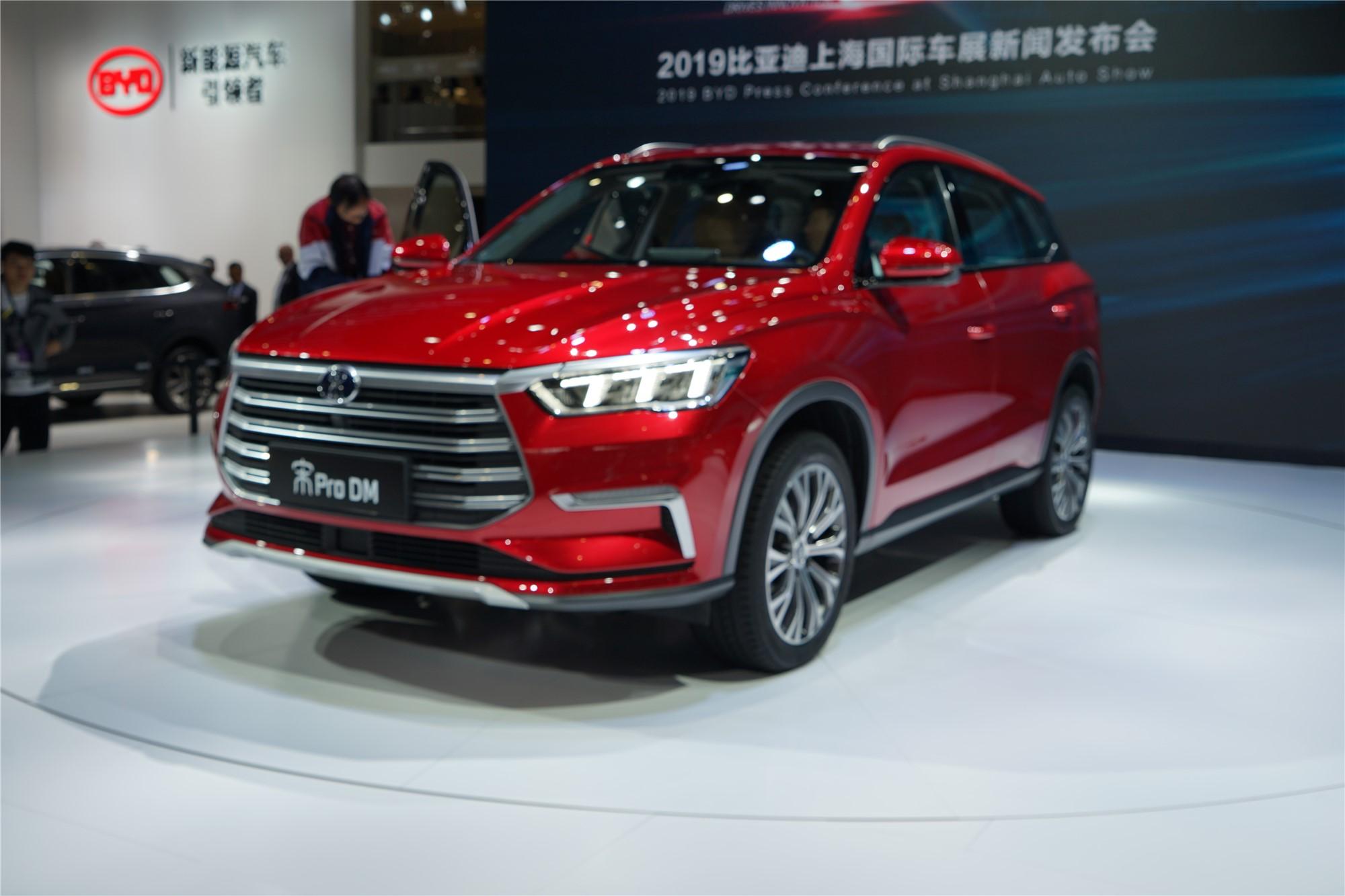2019上海车展 | BNA 架构下首款 A+级SUV 比亚迪宋Pro DM亮相