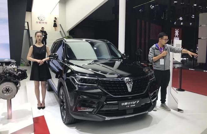 2019上海车展 | 运动味十足 中华V7 1.8T运动版车型正式亮相