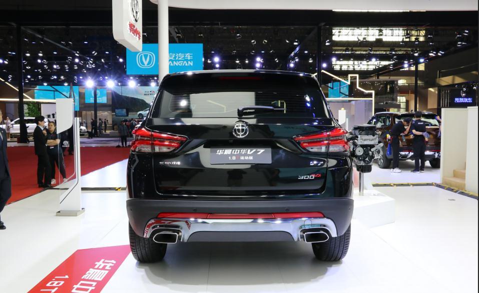 2019上海车展运动味十足 中华V7 1.8T运动版车型正式亮相