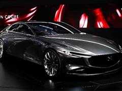 2019上海车展 | 马自达携Mazda VISION COUPE概念车与创驰蓝天-X发动机亮相车展