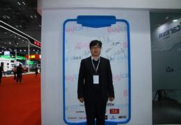 张凯:智能化已经成为汽车产业发展的一个必然产物